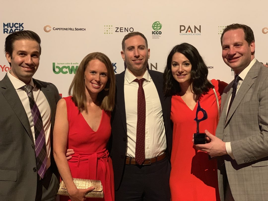 Engel & Völkers Americas and Mission Control Marketing Win the 2019 SABRE Award for Best Marketing and Communications Campaign in Real Estate and Construction - LinkedIn